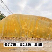 柏乡县景观石供应园林景观石厂家