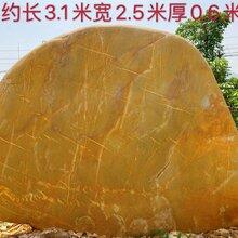 阳原县天然黄蜡石产地