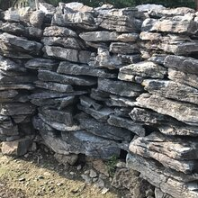 咸宁园林景观石大块千层石大英石