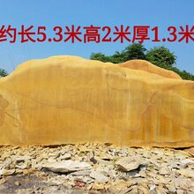 桐城天然黄蜡石大型石头景观石