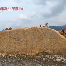 贵池黄蜡石黄水石刻字石景观石