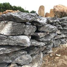 園林天然景觀石天然千層石