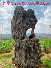 个旧造景假山石个旧园林太湖石工程石