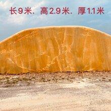 仁怀大型门牌石天然景观石企业公司