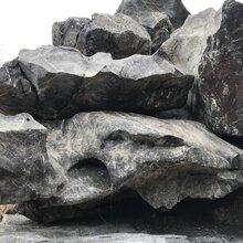 四川大型吸水太湖石假山庭院水池