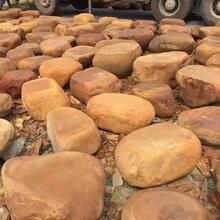 中山平面石石台石凳观赏石