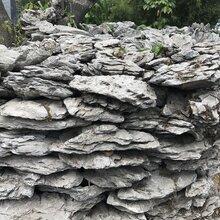 四川大型石场直销黑色千层英石叠石