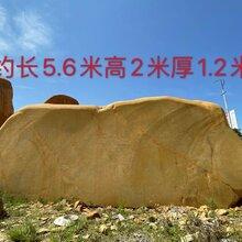 濱州景觀石招牌置景石全國發貨