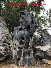 衡水中式庭院造景太湖石点缀石