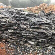 榆林大英石之鄉批發造景假山石