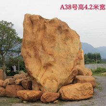 菏泽景观石景观黄蜡石