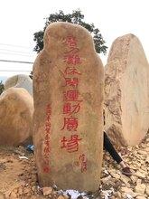 江西黄蜡石产地批发销售