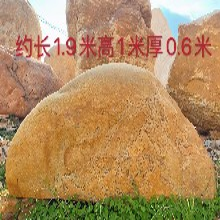 江苏景观石自然石产地