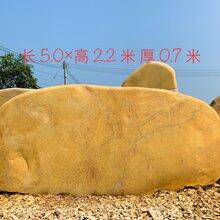 武汉大型石场批发黄蜡石景观石