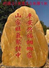 资阳市小型大型黄蜡石