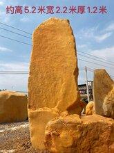 臨湘市廣場題名石路牌石