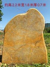 景觀石刻字原石頭大型黃蠟石