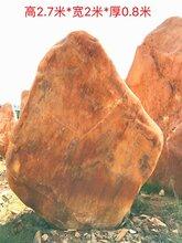 宣漢縣天然景石門牌石自然石