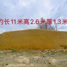 蓬安縣刻字石景觀石擺件批發
