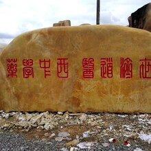 臺中市廠牌刻字石廠牌石價格