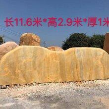 樂安縣風景石刻字石戶外景觀石