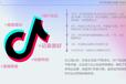 太原抖音蓝v认证抖音代运营找智享传媒