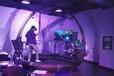 VR系列激光密室逃脱球幕影院制作租售