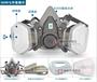3M620P尘毒呼吸防护套装XH-0038-6754-2