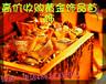 天津黄金回收高价回收金银饰品奢侈品回收金币金条