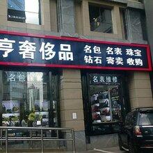 十八里店名表手表回收北京二手AP爱彼皇家橡树手表回收图片