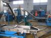 碳酸鈣母粒造粒機,造粒機設備(新型),碳酸鈣填充母料造粒機