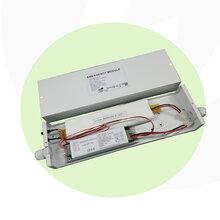 20WLED应急照明电源LED应急电源应急照明电源图片