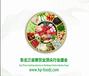 2017年沈阳餐饮食材展会与你相约6月