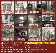江苏常熟市豆腐机设备豆腐机自动化成套设备