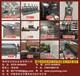 紹興豆皮機廠家,豆皮機價格,豆皮機批發,自動化豆制品成套設備