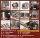 黄石豆干机厂家,豆干机价格,豆干机批发,自动化豆制品成套设备