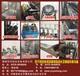 张家界豆腐机厂家,豆腐机价格,豆腐机批发,自动化豆制品成套设备