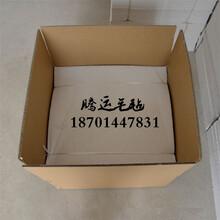 北京吸油毡厂家