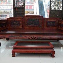 北京红酸枝家具回收海南黄花梨家具回收回收红酸枝家具