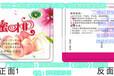 金禾通预售礼品卡卷及卡卷管理系统