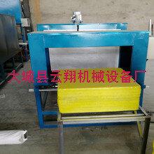 外墙保温板打包机热收缩膜包装设备厂家图片