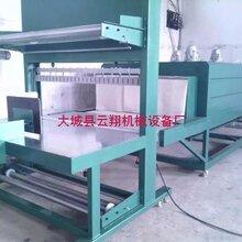 防火硅质板打包机厂家打包机保温板热收缩膜打包图片