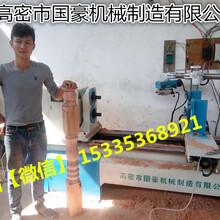 多功能数控木工车床生产厂家、全自动数控木工车床价格图片