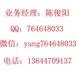 贵州云上微盘交易所002号会员开户