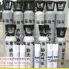 济宁协力气体供应河北省唐山市环保检测用标准气体