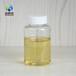 厂家直供优质低凝点酸型、酯型柴油减磨剂