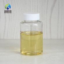 厂家直供优质低凝点酸型、酯型柴油减磨剂图片