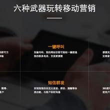 天津塘沽做网站哪家便宜,塘沽网页制作找圣辉友联,十年建站经验