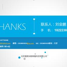 我着急在天津汉沽找个网站公司,汉沽网站建设公司排名