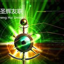 天津塘沽网站专业制作,塘沽经营有限公司圣辉友联